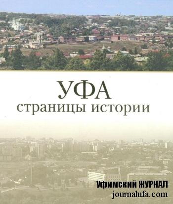 Исторические картинки от Михаила Роднова Картинка вторая. Авиационная (продолжение 2)