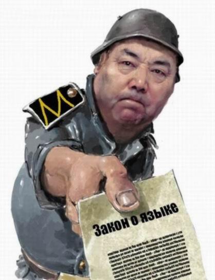 Башкирский язык: отменить нельзя принуждать. Господин Хамитов ...