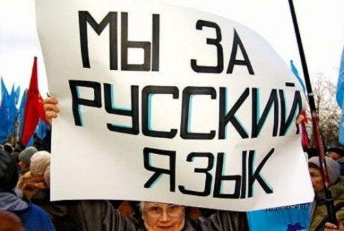 Федеральный центр вспомнил о русскоязычных детях Башкирии и Татарии?
