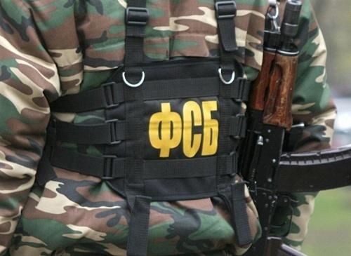 Троих распространителей экстремистской литературы задержали вБашкирии