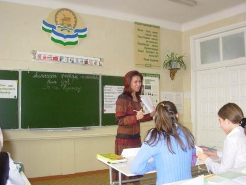 Правительство приказывает школам изучать башкирский