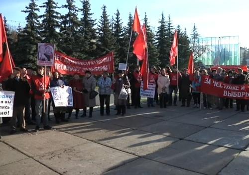 В Уфе прошел митинг коммунистов