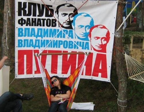 Тюменский ученик  собирается открыть штаб приверженцев  Путина  набазе медуниверситета