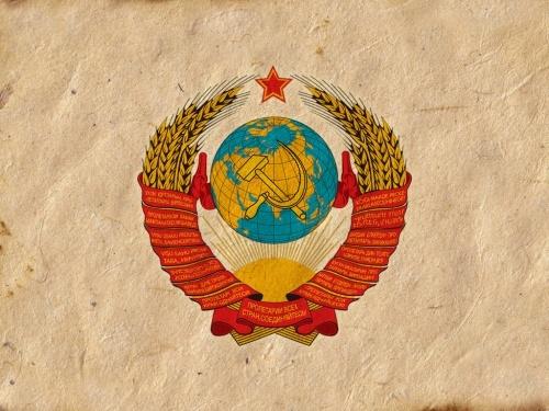 «Я гражданин СССР»