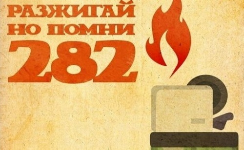 В Чудово Татьяну Нечай засудят по 282-й за правду про цыган ВКонтакте