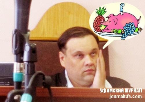 Судебная система РФ бросает вызов обществу