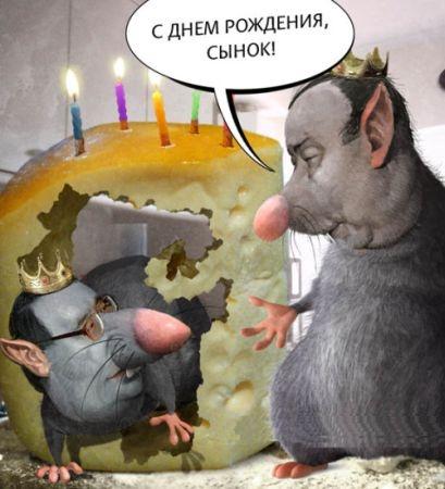 Обсуждается уголовное дело по продаже ТЭК Башкирии