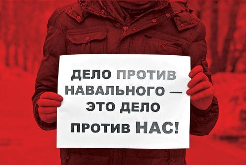 «Либертарианская партия» в Башкирии присоединилась к кампании за освобождение Навального