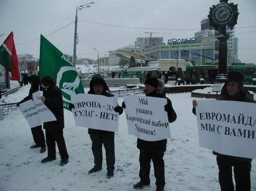 Татары поддержали украинский майдан