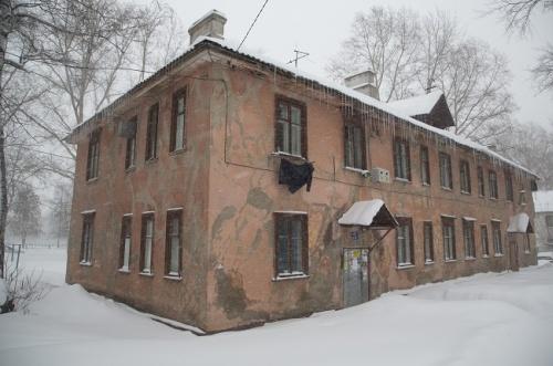 ФСБ Башкирии предотвратило хищение 1,5 миллиардов при переселении аварийного жилья