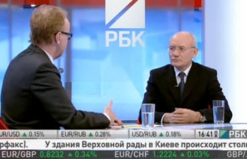 «последней каплей» стала статья РБК о«дворце Путина»