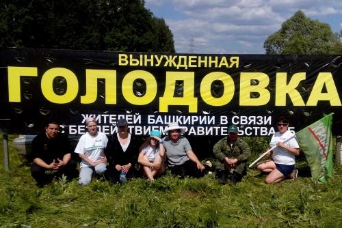 Десятый день голодовки активистов АнтиКроношпана
