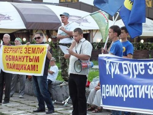 «Требуем отменить выборы президента Башкортостана»
