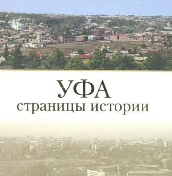 Исторические картинки от Михаила Роднова. Картинка вторая. Авиационная (продолжение 1)