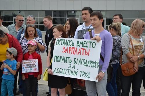 Коновал встретился с «четкими» черниковскими пацанами – и вновь PR-повод?