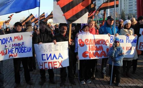 Расходы граждан России всередине весны нынешнего года упали допятилетнего минимума