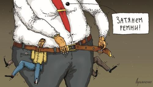 Министр финансов иБанк РФ изменят систему скопления пенсий