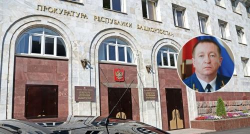 ФСБ задержало зампрокурора Башкирии при попытке покинуть страну - Уфимский  Журнал 455544a973a